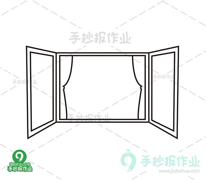在窗子内用弧线画出扎起来的窗帘